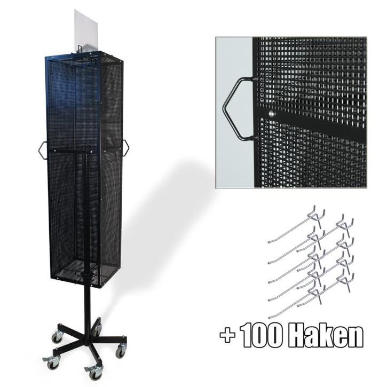 Lochplattenständer mit 4 Lochplatten, RAL9005