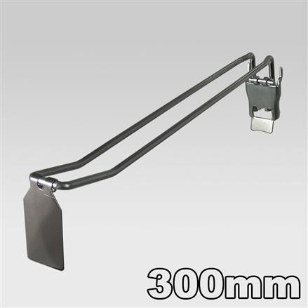 Doppelhaken mit Klappverschluß L= 300mm - 300mm 4,8mm FA | 300mm 4,8mm FA
