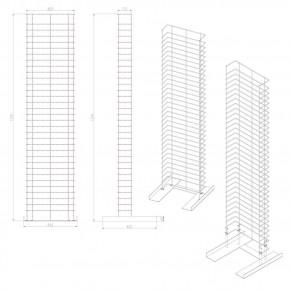 Gitterdisplay Kombi-Rack-II, 1720x400x115mm