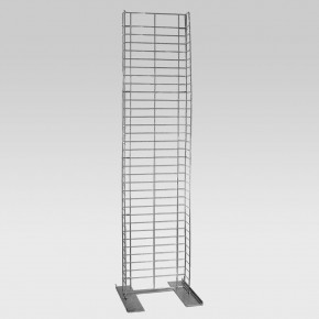 Gitterdisplay Kombi-Rack-II, 1720x400x115mm